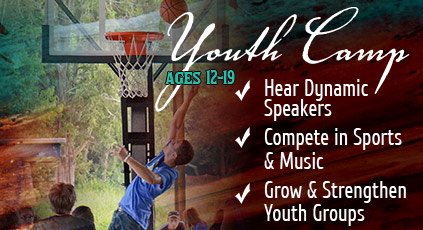 2017-Camp-Banner-Youth